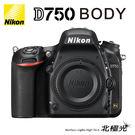 Nikon D750 Body 單機身 ...