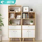 書櫃北歐現代簡約書櫃書架置物架兒童簡易落地臥室儲物收納組合小書櫃【快速出貨】