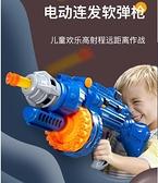 兒童吃雞玩具 兒童電動連發軟彈槍 男孩子狙擊槍男童玩具 吃雞裝備全套4-5-6歲7 618大促銷YJT