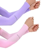 冰袖 防曬袖套冰袖男女款冰絲袖套夏季開車純色加長版護手臂套袖