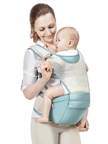 背帶腰凳多功能四季通用抱娃神器小孩前抱式坐凳腰登夏季