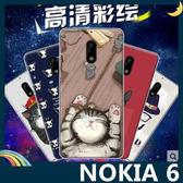 NOKIA 6 彩繪磨砂手機殼 PC硬殼 卡通塗鴉 超薄防指紋 保護套 手機套 背殼 外殼 諾基亞