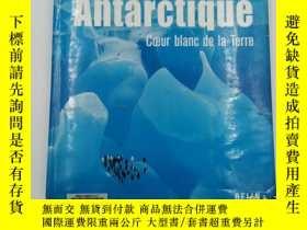 二手書博民逛書店Antarctique:罕見Coeur blanc de la TerreY19139 Lucia Simio
