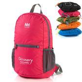 PUSH! 戶外旅遊用品可折疊便攜式 登山包 衝頂包 旅行包 萬用旅行袋 提袋 收納袋U29