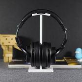 虧本促銷-簡約款電腦頭戴式耳機架子支架 創意金屬
