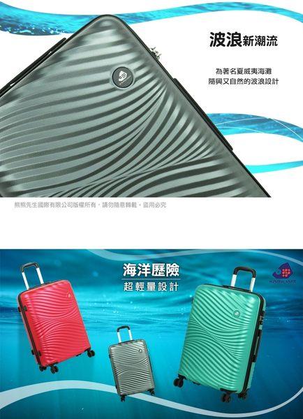 《熊熊先生》Samsonite 卡米龍 新款58折 25吋 新秀麗 Kamiliant 輕量 行李箱 海洋歷險 大容量 拉桿箱