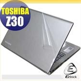 【EZstick】TOSHIBA Portege Z30 系列專用 二代透氣機身保護貼(含上蓋、鍵盤週圍、底部)DIY 包膜