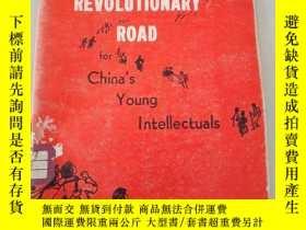 二手書博民逛書店THE罕見REVOLUTIONARY ROAD FOR CHIN
