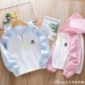 兒童防曬衣男童輕薄款透氣純棉空調衫夏季親子寶寶外套女童防曬服 快速出貨