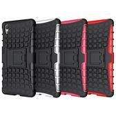 88 柑仔店索尼XA 輪胎纹支架手機殼Xperia XA 支架防摔殼防滑三防手機保護套