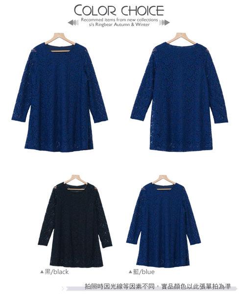 洋裝--輕甜優雅圓領蕾絲緹花袖顯瘦透膚A字傘襬洋裝(黑.藍XL-5L)-A257眼圈熊中大尺碼◎