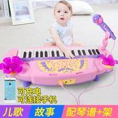 兒童電子琴功能小鋼琴音樂玩具