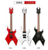 Derulo BATS蝙蝠異形電吉他 全封閉拾音器單搖初學者BC電吉他吉它 -炫彩腳丫折扣店