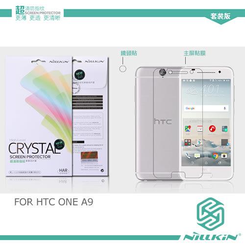 NILLKIN HTC ONE A9 超清防指紋保護貼 - 套裝版 螢幕膜 高清貼