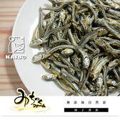 日本MichinokuFarm幼丁香魚