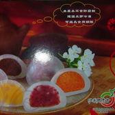 上合水晶麻糬  紅豆10入(3盒)+芋頭12入(3盒)