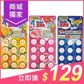 小林製藥 排水管香氛除垢清潔錠(12入) 柑橘/水蜜桃/ 無香味 3款可選【小三美日】$149