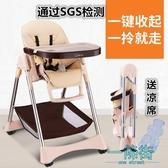 兒童餐桌木客鳥寶寶餐椅桌多功能兒童餐椅便攜式嬰兒餐椅可折疊調檔餐座椅