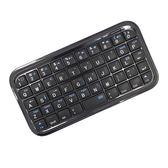 小迷你MINI藍牙3.0鍵盤支持蘋果IPAD三星安卓微軟平板手機電腦【七七特惠全館七八折】