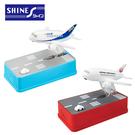 【日本正版】飛機造型 存錢筒 儲金箱 ANA JAL 全日空 日本航空 飛機起降存錢筒 SHINE 376732 376749