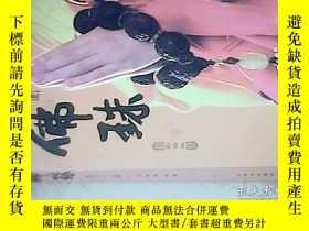 二手書博民逛書店佛珠-收藏鑑賞罕見圖書Y238458 何悅、張晨光 著 北京美術
