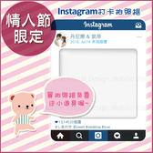 幸福朵朵*【Instagram IG客製拍照框(活動拍照道具)-贈小配件】拍照互動更有趣!婚禮打卡按讚必備!