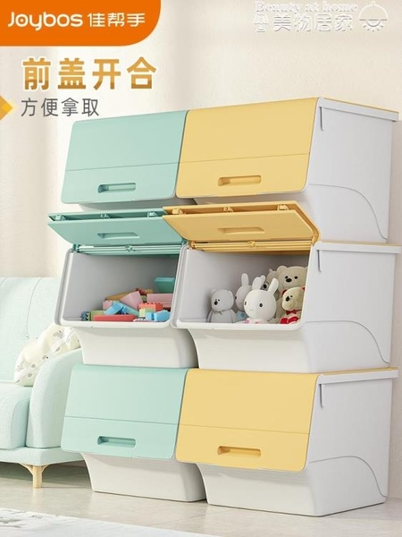 收納櫃 佳幫手兒童收納櫃抽屜式寶寶衣櫃儲物櫃玩具收納箱塑料櫃子置物櫃【下單規格為準】