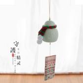 雪兒 日式和風陶瓷風鈴掛飾 可愛創意家居裝飾品情侶女生生日禮物