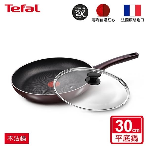 【南紡購物中心】Tefal法國特福 烈焰武士系列30CM不沾平底鍋+玻璃蓋