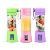 便攜式迷你電動榨汁杯6刀 USB充電 小型水果榨汁機 果汁機隨行杯24H現貨快出