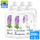 多益得潔淨蛋白酵素洗衣精2000ml 6入一箱