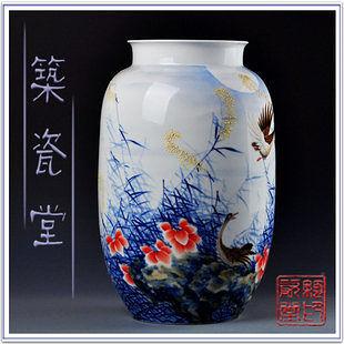 現代時尚瓷器  粉彩花瓶
