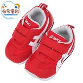 《布布童鞋》asics亞瑟士IDAHO_JP版紅色寶寶機能學步鞋(13~15.5公分) [ J1N600A ]