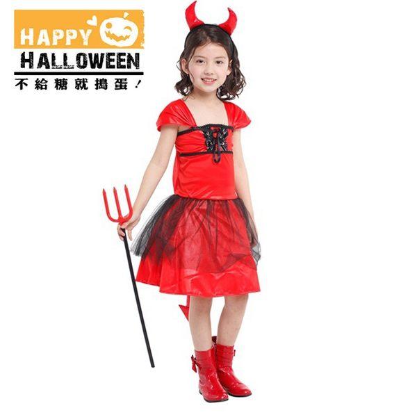 【派對造型服/道具】萬聖節裝扮-紅黑惡魔女(多尺寸) GTH-1650