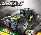 樂高積木 科技組機械組男孩子拼裝兼容樂高積木車賽車模型兒童益智玩具 ZJ644 【大尺碼女王】