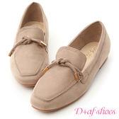D+AF 秋氛輕著.小金飾綁結絨料樂福鞋*杏