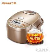 電鍋煮飯 電子鍋4L智慧全自動多功能家用5-6人 小艾時尚.igo
