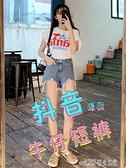 牛仔短褲女2020春裝新款韓版高腰熱褲顯瘦闊腿夏季薄款寬鬆潮ins 探索先鋒