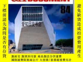 二手書博民逛書店【罕見】Ga Document 84;2005年出版Y17557