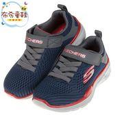 《布布童鞋》SKECHERS_EQUALIZER3.0_深藍灰兒童機能運動鞋(17~24公分) [ N8VVGYB ]