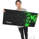 加厚大號40X90專用電競游戲鼠標墊超大 鎖邊鍵盤墊桌【米娜小鋪】