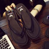 拖鞋人字拖女夏時尚防滑外穿平底夾腳拖鞋海邊度假沙灘鞋 貝芙莉女鞋