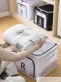 收納箱 被子衣服收納箱 牛津布整理箱布藝儲物箱大號折疊收納盒