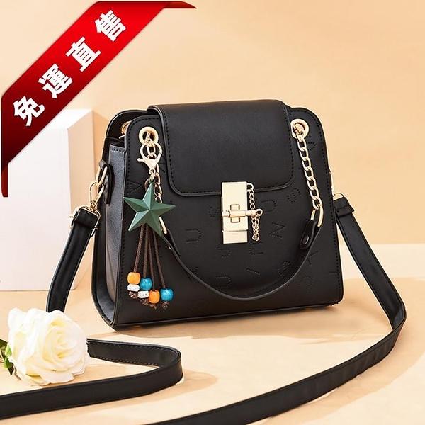 小包包女新款韓版寬帶百搭單肩包時尚洋氣簡約斜挎水桶包 酷斯特數位3c