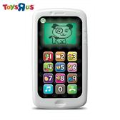 玩具反斗城 Leap Frog  聰明數數小手機 (白)