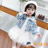 女童秋裝牛仔套裝裙兒童寶寶休閒兩件套【淘嘟嘟】