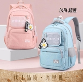 國中學生書包女 現貨 簡約風雙肩包 初中生書包學生背包