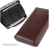 真皮卡包-風琴卡包36卡格大容量長夾男女  Angelnana (SMA0256)