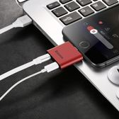 L39 Apple 轉接頭 二合一接口 蘋果 母座轉接頭 聽歌 通話 充電 雙轉接 雙孔 生日 禮物