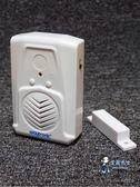 迎賓器 請隨手關門語音提醒器開門店鋪感應迎賓器進門提醒感應器